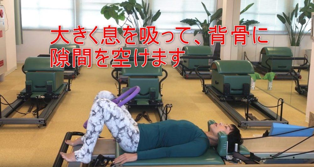 70-05_大きく息を吸って、背骨に隙間を空けます