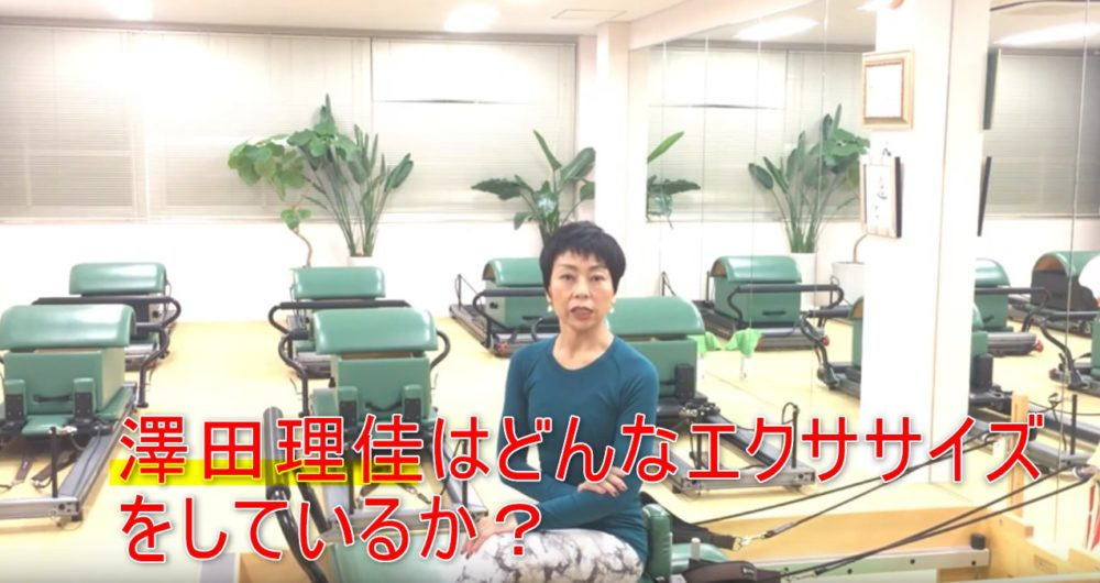 74-01_澤田理佳のトレーニングはどんなトレーニングをしているのか?