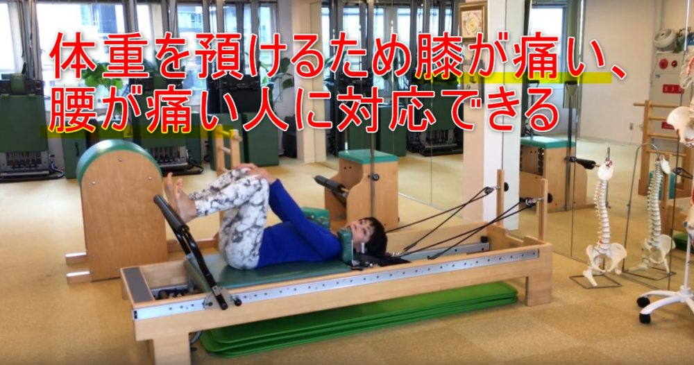 77-07_体重を預けるため膝が痛い、腰が痛い人に対応できる