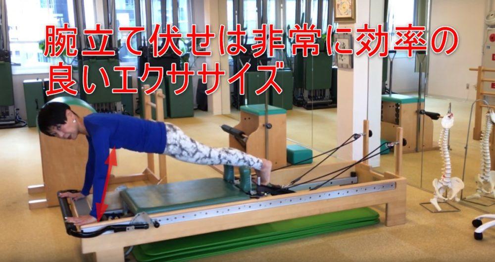 78-04_腕立て伏せは非常に効率の良いエクササイズ