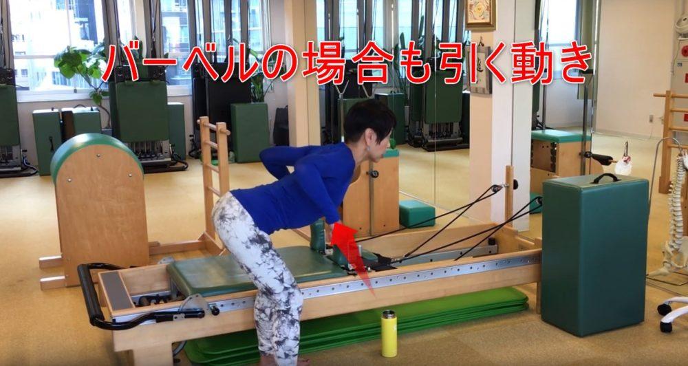 79-05_肘が身体の後ろに来ると広背筋に効く