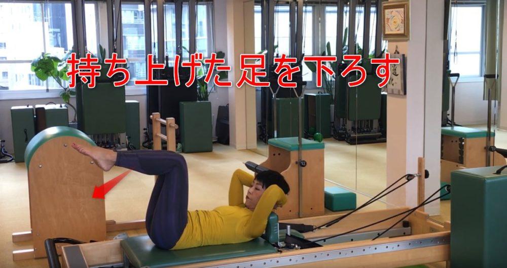 82-03_筋トレの場合は?足上げ腹筋で足を下ろす運動