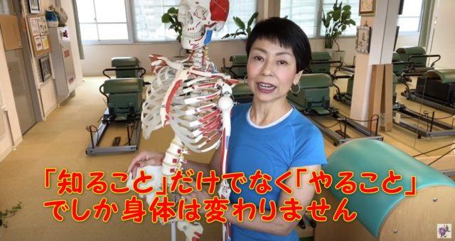 くびれを作る外腹斜筋のまとめ